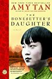 Image of The Bonesetter's Daughter