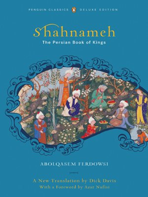 Image of Shahnameh