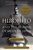 Image of Hirohito and the Making of Modern Japan