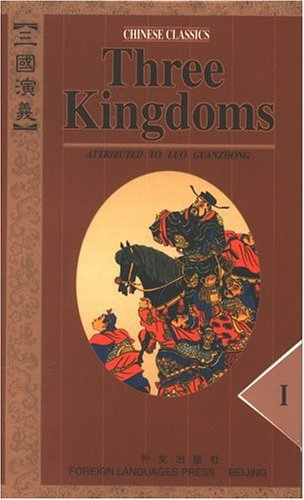 Image of Romance of the Three Kingdoms