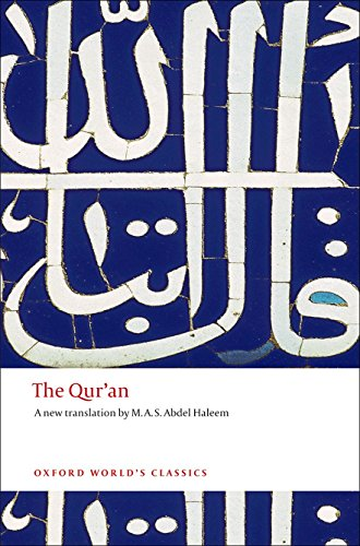 Image of The Quran