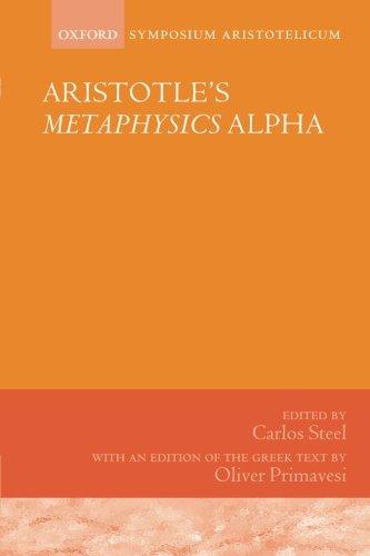 Image of Corpus Aristotelicum
